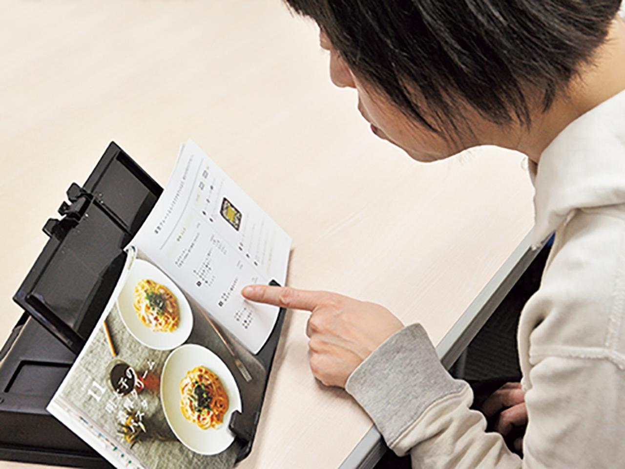 画像: 作業に便利なレシピ立て。スマホやタブレットを置いてもいい。