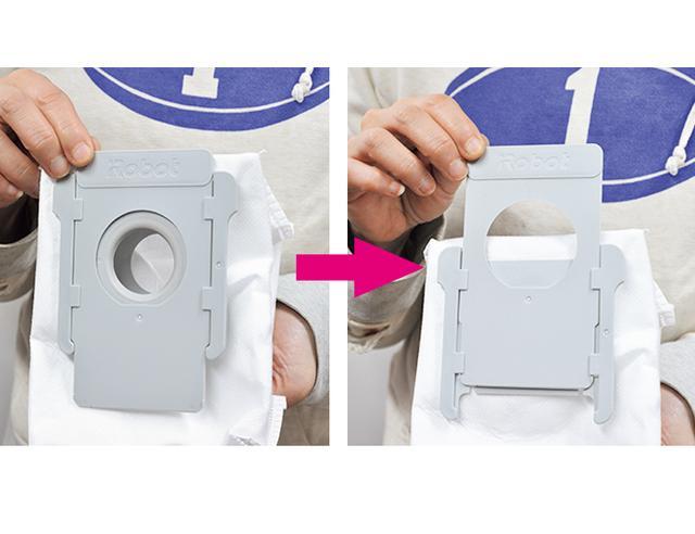 画像: 持ち上げると穴がしまる便利な紙パック。
