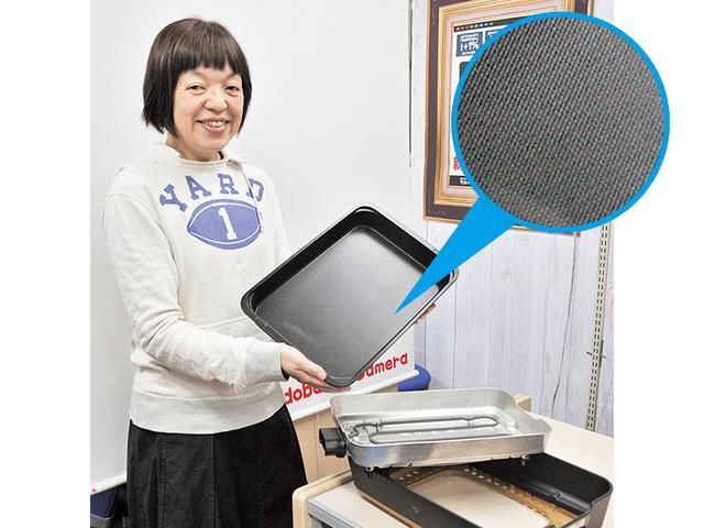 画像: 本体ガードは熱源から外して丸洗いできる清潔設計。プレート表面は細かい凸凹仕上げで焦げつきにくく、手入れしやすい。