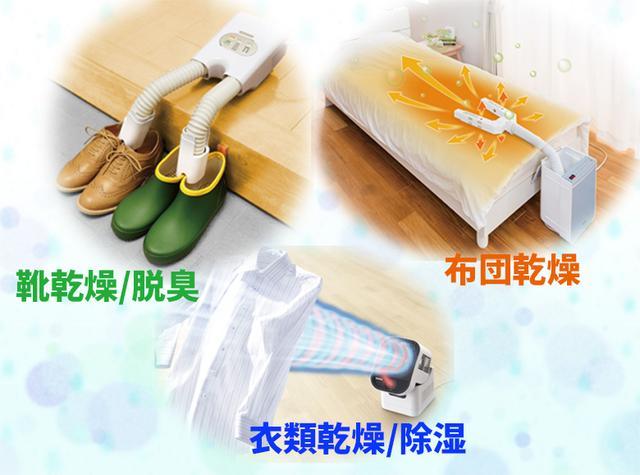 画像: 室内干しの衣類や布団のニオイ、湿気など梅雨の悩み対策は専用機でのケアが効果的