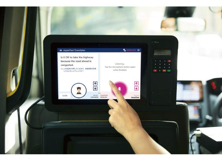 画像: ポケトークの翻訳機能は、JapanTaxiが提供するタクシー用車載タブレットに、6月より実装される。乗客がタブレット上でポケトークを起動して、マイクに向かって話すと、乗務員側のタブレットに日本語が表示され、音声が流れる仕組み。