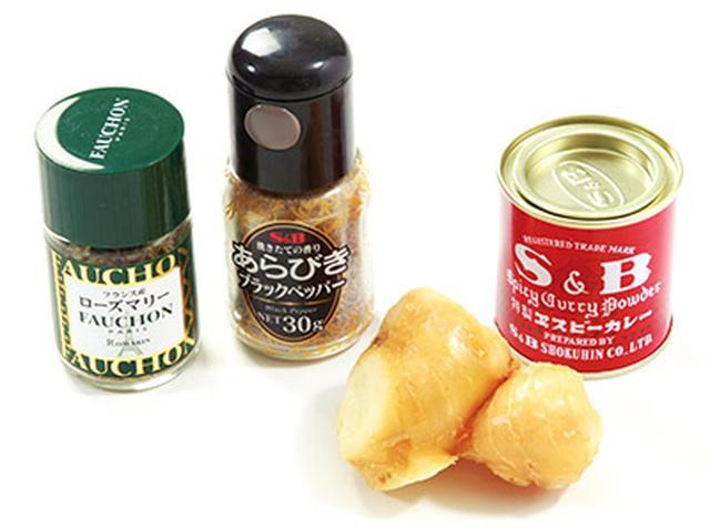 画像8: 【ファイトケミカルスープとは?】医師が考案した「4種の野菜入りスープ」の作り方