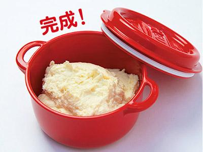 画像: tokusengai.com