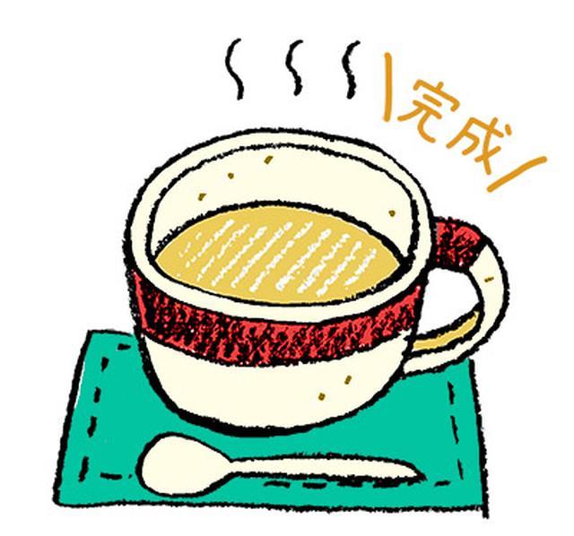 画像3: 【ボーンブロススープの効果と作り方】子供の多動・不注意が「食事」を変えたら落ち着いた例も