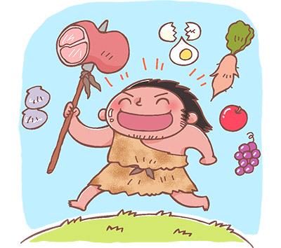 画像: 原始人は糖尿病やうつもなく元気だった!