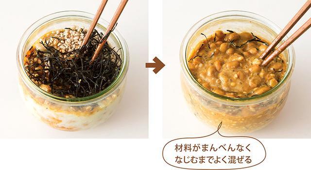 画像2: 「こうじ納豆」の作り方