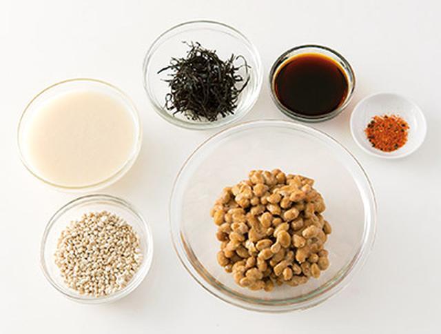 画像: 【麹納豆の作り方】発酵食スペシャリストの「最強の腸食」 数あるレシピで一番おすすめ!