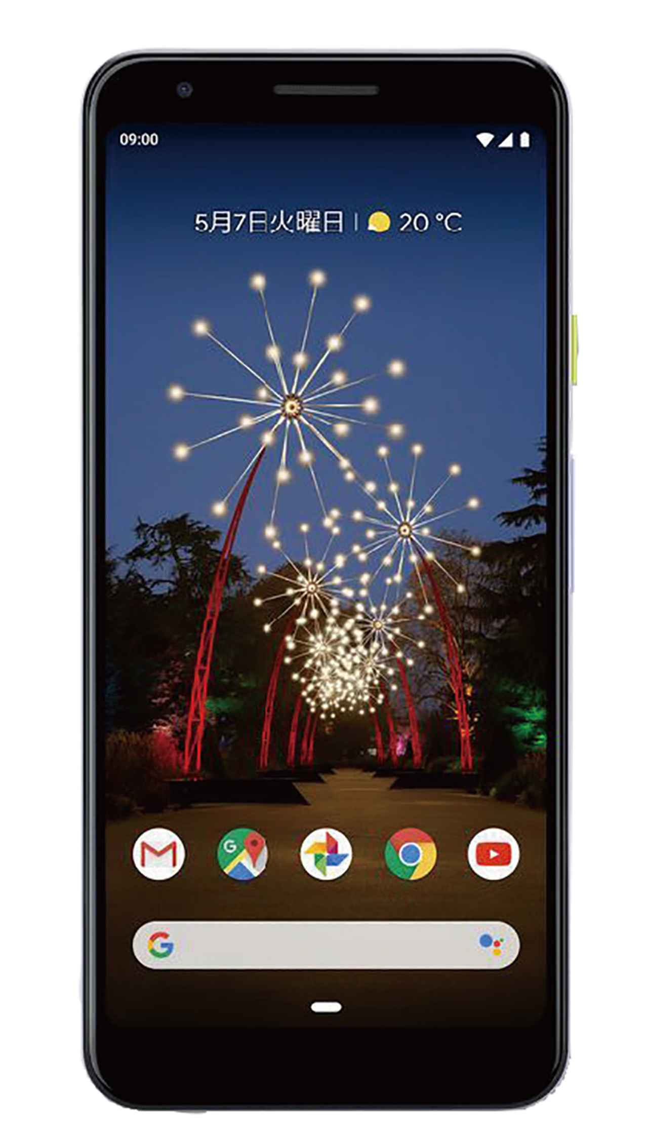 画像: Google製のAndroidスマートフォン、Google Pixel 3
