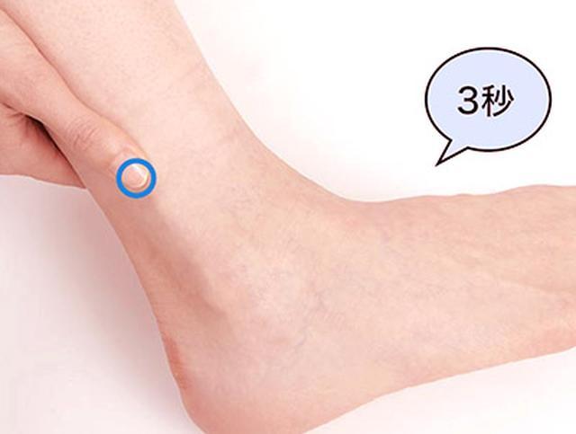 画像49: 【足裏の反射区】症状別「足の裏もみ」のやり方 心の痛みに気づいてあげることが大切