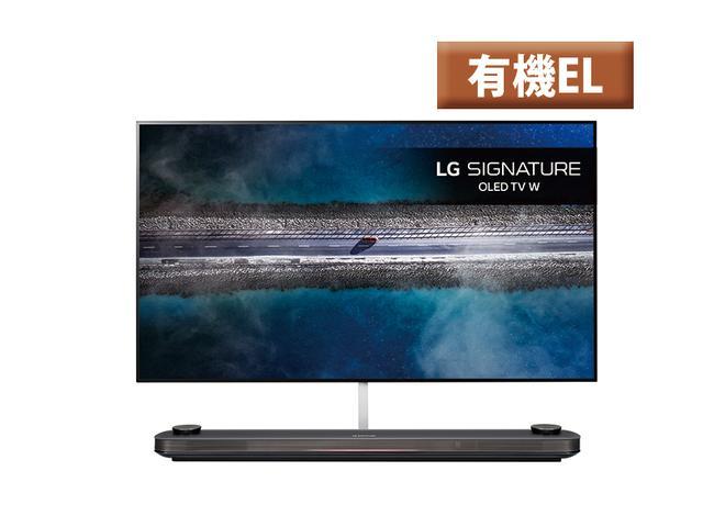 画像: 他社を圧倒するラインアップを誇るLGの有機ELテレビ。その最高峰となるのがシグニチャーシリーズのW9Pだ。薄さ約3.9ミリ(65V型の表示部)というスリムデザインが特徴的で、1枚の絵を飾る感覚で手軽に壁掛け設置できる。