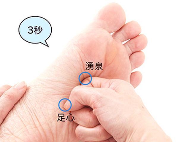 画像63: 【足裏の反射区】症状別「足の裏もみ」のやり方 心の痛みに気づいてあげることが大切