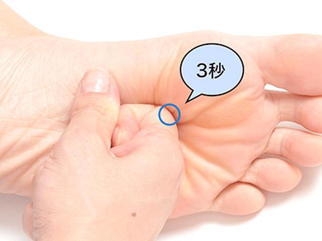 画像22: 【足裏の反射区】症状別「足の裏もみ」のやり方 心の痛みに気づいてあげることが大切