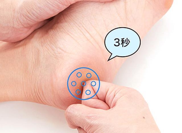 画像61: 【足裏の反射区】症状別「足の裏もみ」のやり方 心の痛みに気づいてあげることが大切