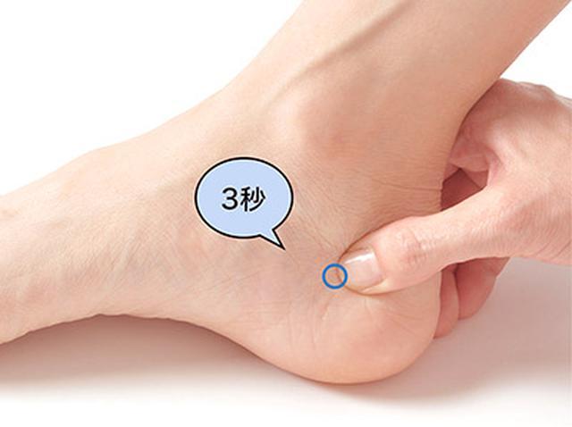 画像26: 【足裏の反射区】症状別「足の裏もみ」のやり方 心の痛みに気づいてあげることが大切