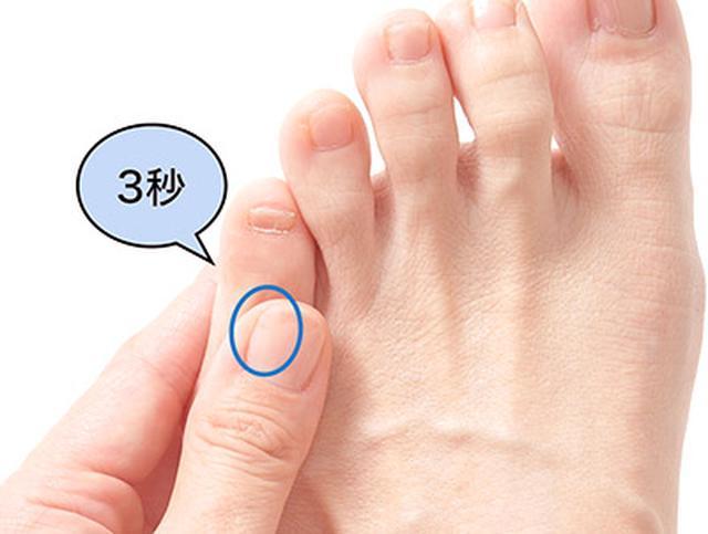画像40: 【足裏の反射区】症状別「足の裏もみ」のやり方 心の痛みに気づいてあげることが大切