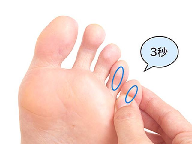 画像32: 【足裏の反射区】症状別「足の裏もみ」のやり方 心の痛みに気づいてあげることが大切