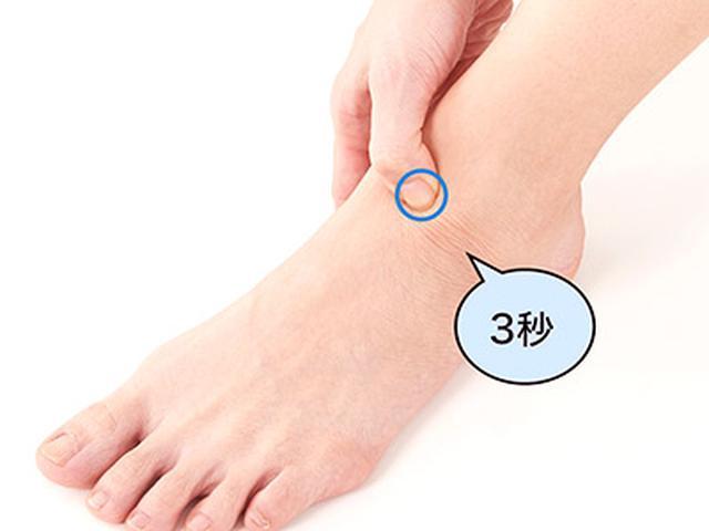 画像58: 【足裏の反射区】症状別「足の裏もみ」のやり方 心の痛みに気づいてあげることが大切