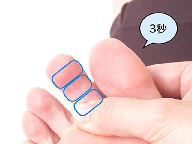 画像42: 【足裏の反射区】症状別「足の裏もみ」のやり方 心の痛みに気づいてあげることが大切