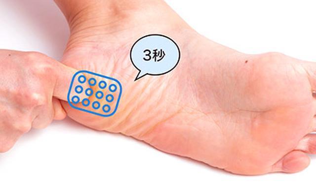 画像12: 【足裏の反射区】症状別「足の裏もみ」のやり方 心の痛みに気づいてあげることが大切