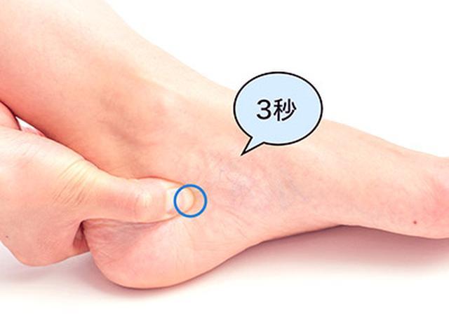 画像59: 【足裏の反射区】症状別「足の裏もみ」のやり方 心の痛みに気づいてあげることが大切