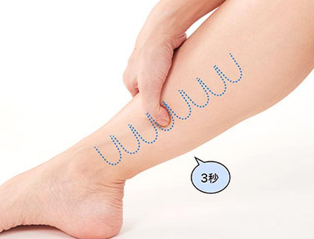 画像52: 【足裏の反射区】症状別「足の裏もみ」のやり方 心の痛みに気づいてあげることが大切