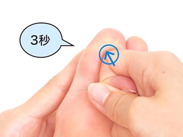 画像5: 【足裏の反射区】症状別「足の裏もみ」のやり方 心の痛みに気づいてあげることが大切