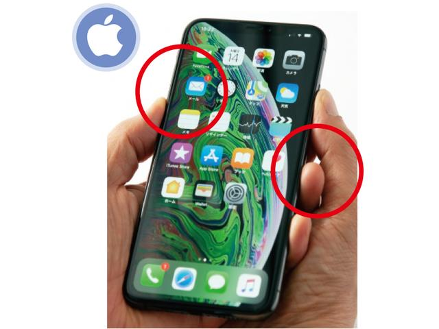 画像: iPhone Xシリーズは、サイドボタンと音量を上げるボタンを同時に押す。
