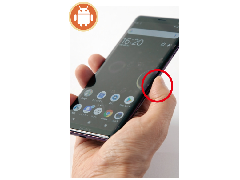 画像: 本体右側の電源ボタンを長押しする。軽く押すだけでは画面がオフになるだけなので、「電源を切る」といった項目が表示されるまで押し続けよう。