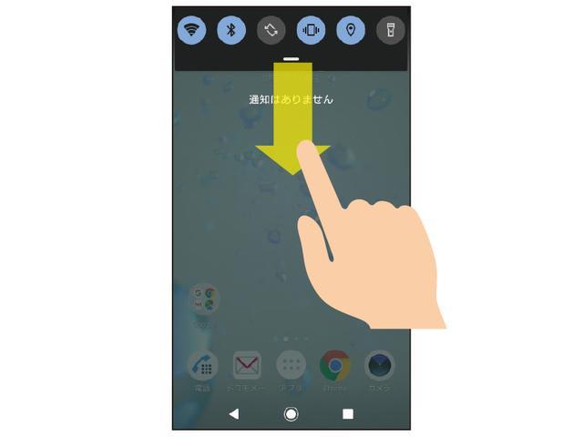 画像: クイック設定パネルの一部と、通知がある場合は通知内容も表示。