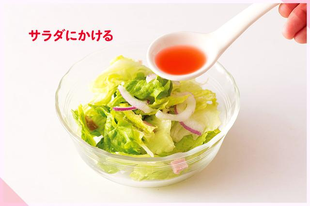 画像3: 「イチゴ酢」のとり方
