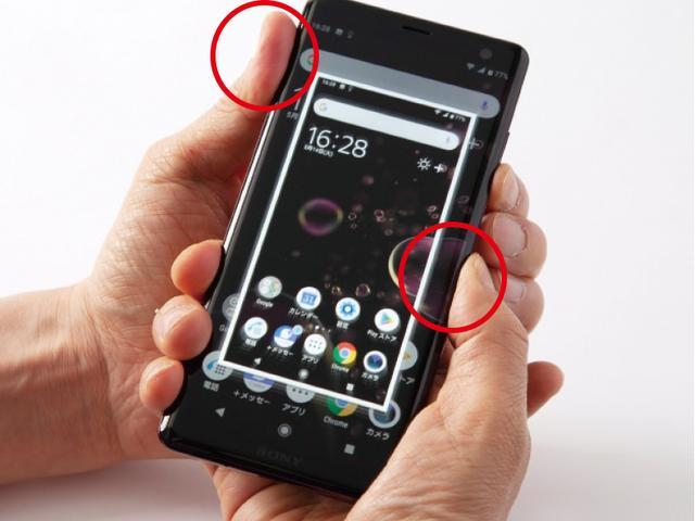 画像: または、電源ボタンと音量を下げるボタンを同時に押す。
