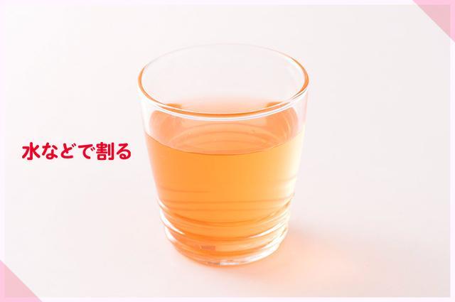 画像1: 「イチゴ酢」のとり方