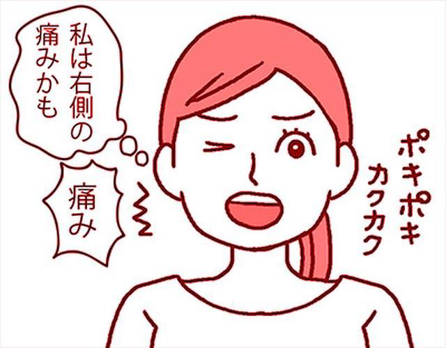 画像4: 【顎関節症の症状】口が開かない・音がする・痛いを改善!早めの対処に「コットン嚙み」がおすすめ