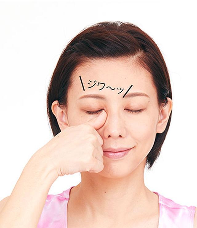 画像3: 【瞼マッサージ】血流がアップする「まぶた押し」のやり方 眼精疲労や緑内障を予防する効果