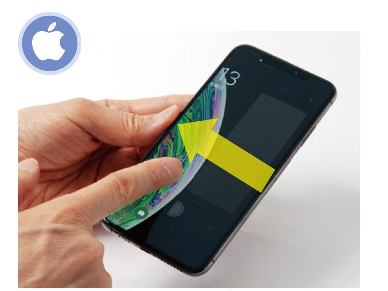 画像2: スマホカメラを素早く起動する方法は?Android・iPhoneの起動方法を解説