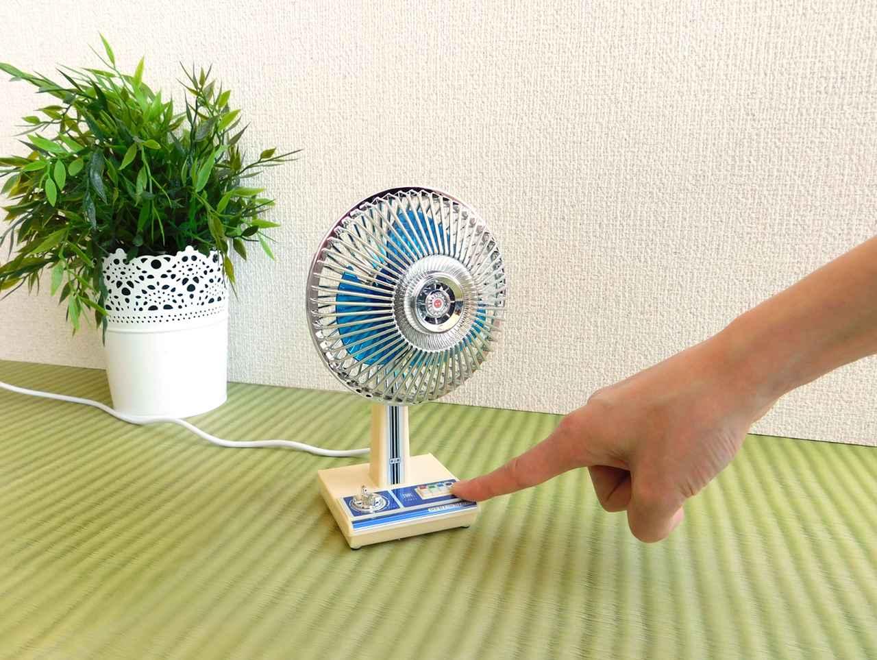 【卓上扇風機】かわいい!そして懐かしい! USB給電の昭和扇風機がタカラトミーから新発売