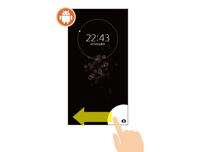 画像4: スマホカメラを素早く起動する方法は?Android・iPhoneの起動方法を解説
