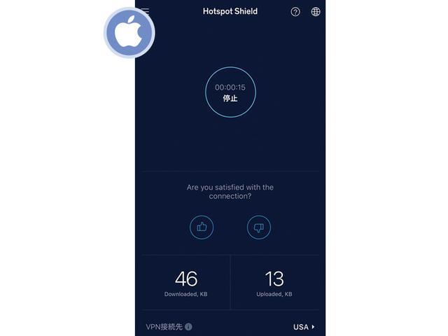 画像1: ●OSの不足部分を対策アプリでカバー