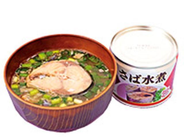画像: 【サバ缶味噌汁の効果】ダイエットや高血圧予防に飲み続けたい最強の味噌汁