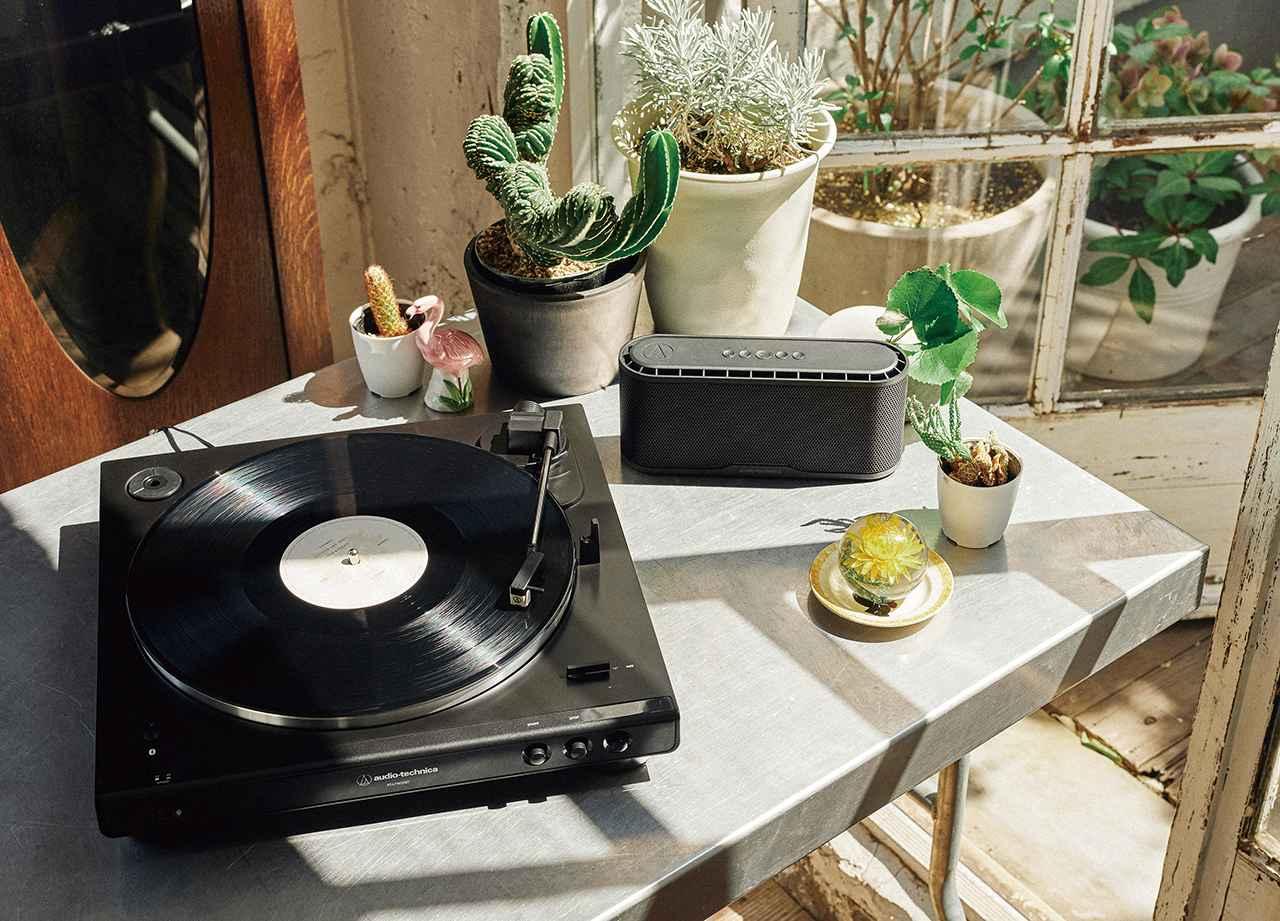 画像: アナログレコードを気軽に楽しめる入門用のフルオート式プレーヤー