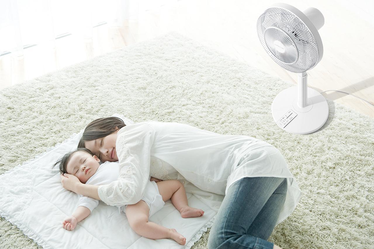 画像: 自然に近い柔らかな風を届ける睡眠時に最適なやさしい扇風機