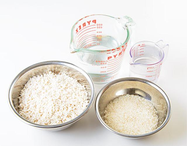 画像1: 【麹甘酒と旨だれレシピ】簡単&腸が喜ぶ「麹を活用した極ウマ料理」6選