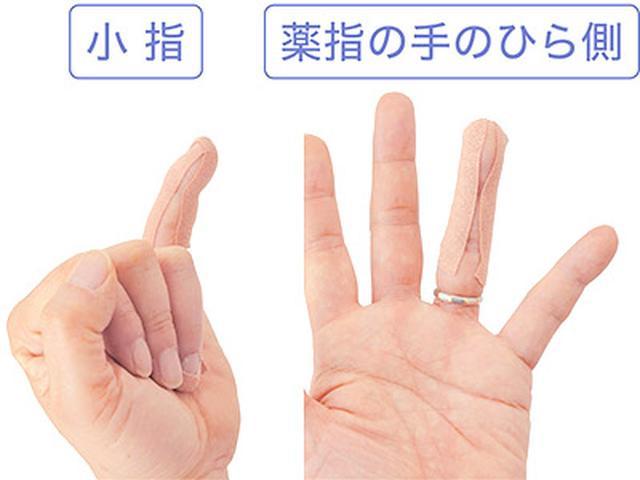 """画像10: ひざ痛を改善する""""手指""""のテーピングのやり方 間接的に刺激して痛みを緩和する!"""