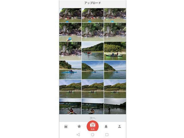 画像: スマホに保存されている写真を選んで簡単に出品することができる。
