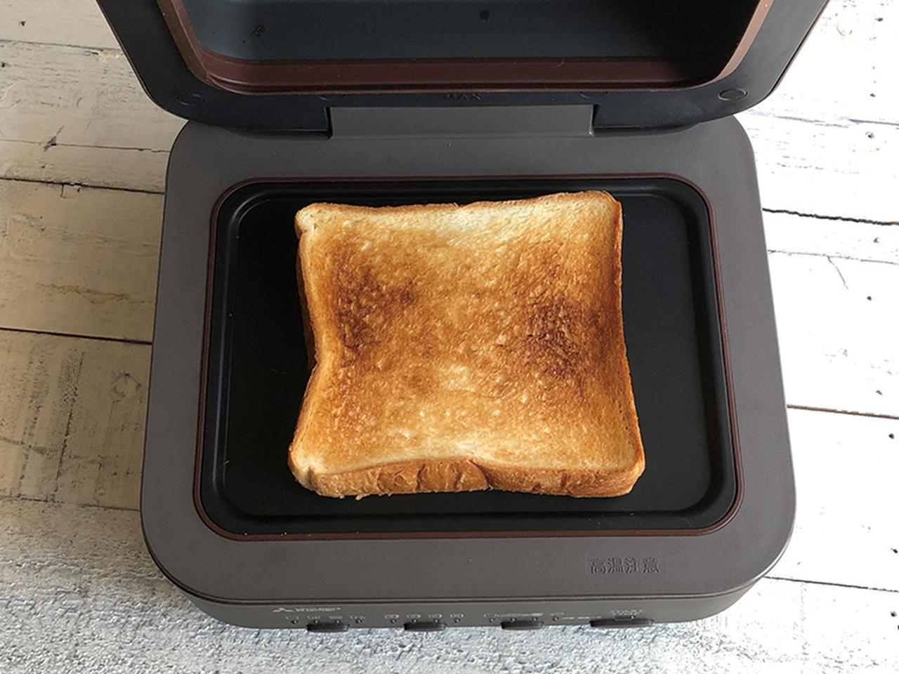 画像2: 食パン専用オーブン「三菱ブレッドオーブン」をテスト!絶品フレンチトーストも焼ける