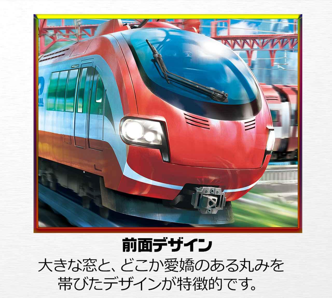 画像: プラレールから新型車両…!? プラレール タカラトミー
