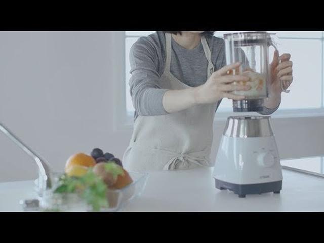 画像: Urban Life Series(アーバンライフシリーズ)ミキサーSKT-Aコンセプト動画【タイガー魔法瓶】 youtu.be