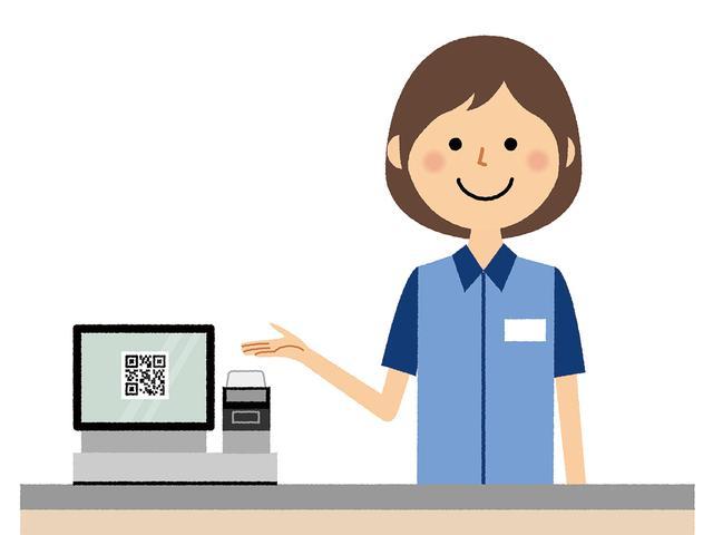 画像: 飲食店や物品の販売店などで、店頭に紙やタブレットでQRコードが掲示されている場合は、スマホのカメラで読み取り、金額をユーザー自身が入力する。
