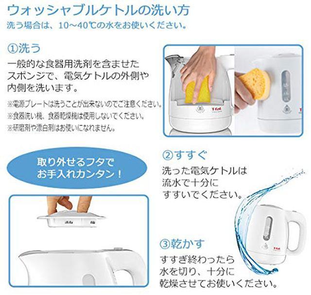 画像: 日本人の、日本人のための、フランス人による製品