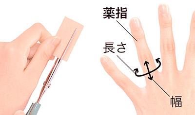 画像2: テープの貼り方
